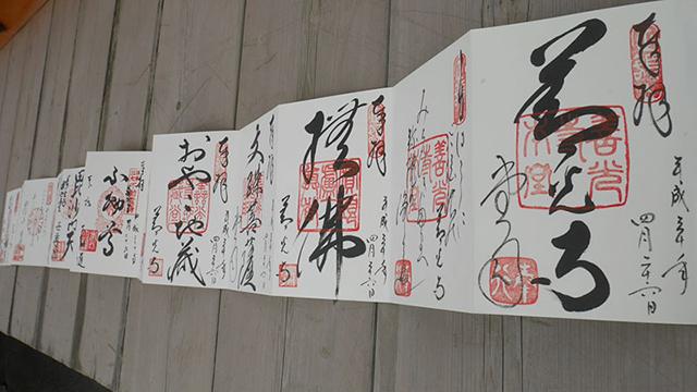 長野・善光寺周辺だけで御朱印帳片面がまるまる埋まった