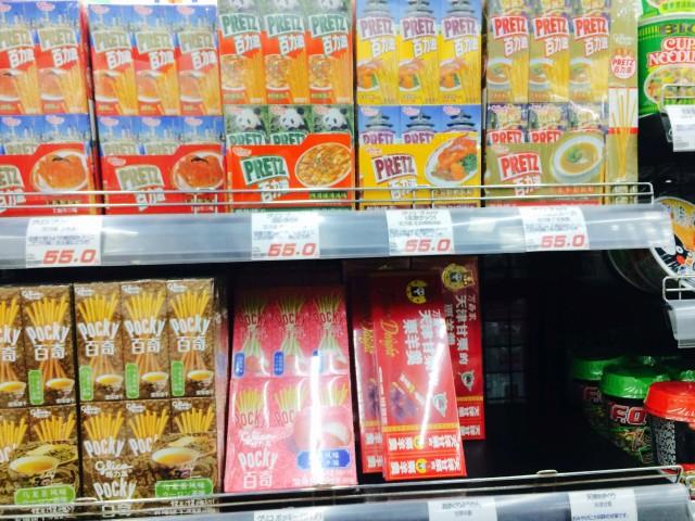 上海みやげのご当地プリッツ。めちゃめちゃ種類があります。