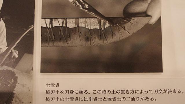 靖国神社に説明書きがあった。こうして土をつけるらしい。