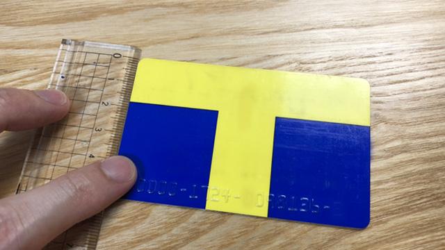 人生初のTポイントカード採寸作業