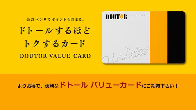 通常のカードは上のような白地のデザインなのだが