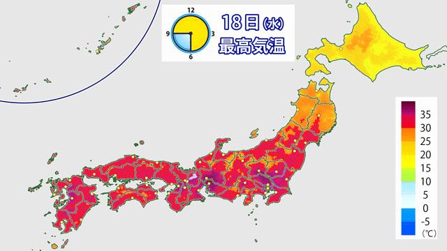 今週も列島が燃え上がるような高温。一部では35℃以上の毒々しい色の地域も。