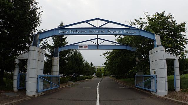 ここが先端科学技術研究センター。