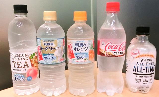 左から白桃ティー、ヨーグリーナ、オレンジ、コーラ、ノンアルコールビール