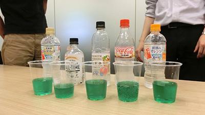 全部緑色にして飲んでもみたが、劇的な変化はなかった