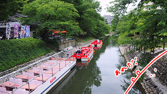 富山城址公園に隣接している松川のクルーズだ。7つの橋をくぐる。