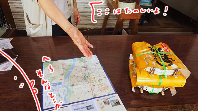 高田屋さんで次のお薦めを聞いた。