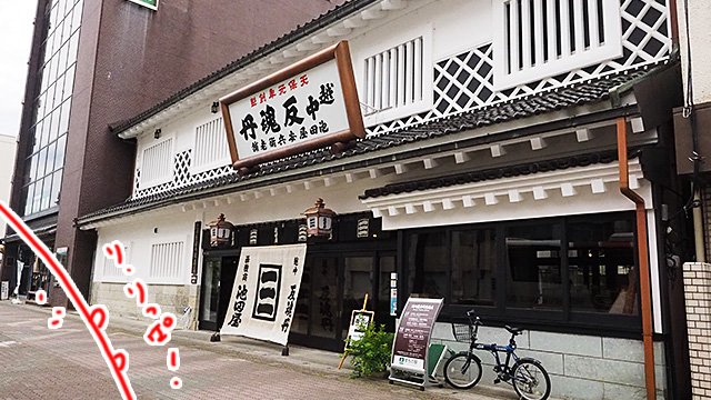 薬売りは富山の一大産業のひとつ。起源は室町時代らしい。