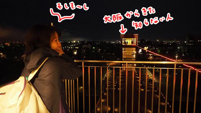 私は大阪から遊びに来たというグループの協力を得て「シュサ」さんという反対側にいる男性と糸電話をさせてもらった。ちゃんと会話ができる! 嬉しい。