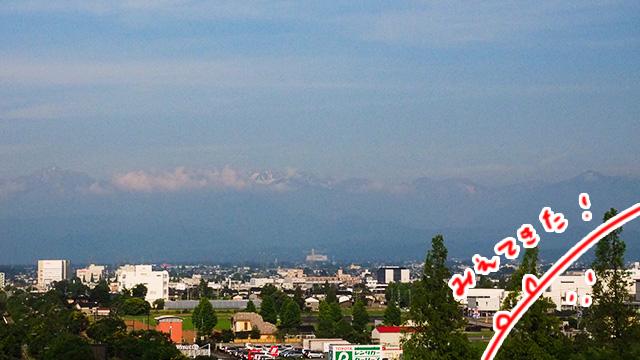 ここも立山連峰ビュースポット。お、少し見えてきた!