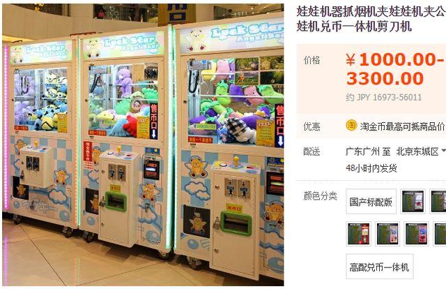 16800円~55500円。うーん、高いのか安いのか。