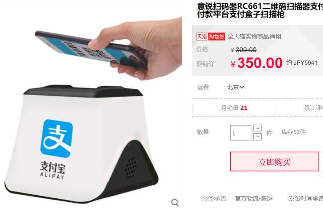 6000円くらいだ。中国の人にとっては、店に置くのはちょっと大変かも?