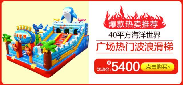 5400元。日本円で92000円くらいだ。
