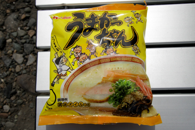 九州旅行で見慣れたこのパッケージ、なんとも味のあるイラストだ