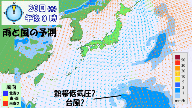 熱帯低気圧や台風に向かって、風は吹き込む。台風が南に近づいてくると、北風が吹きやすく、暑さは落ち着く。