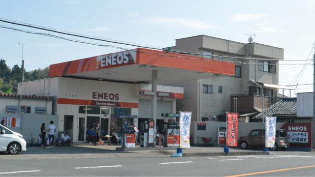 道端のエネオス