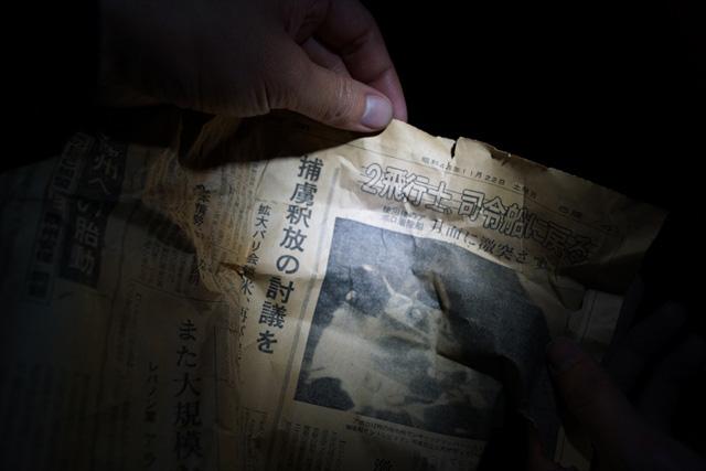 昭和44年の新聞!発行当時はここも宿直があったのかもしれない。
