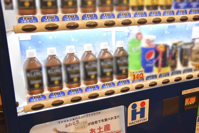 ファットンの吸収を抑えると言われる飲料も販売中