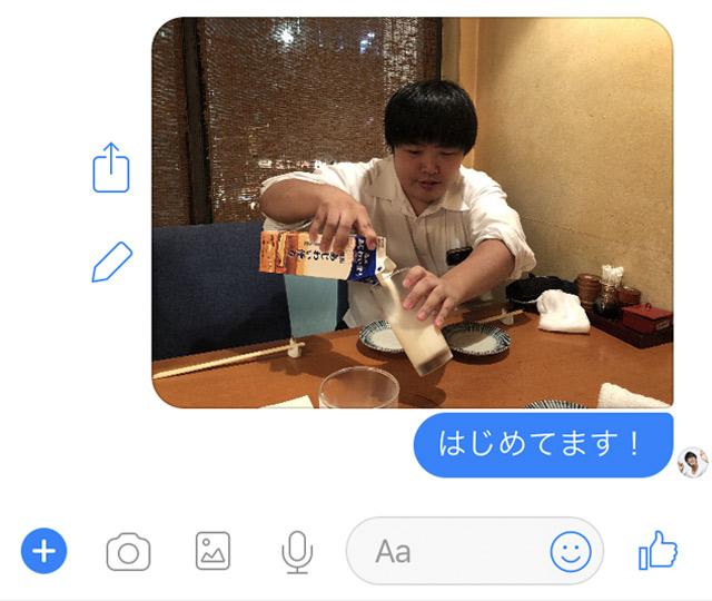 残業中のmegayaさんに送った、手酌で牛乳を飲むひとの写真