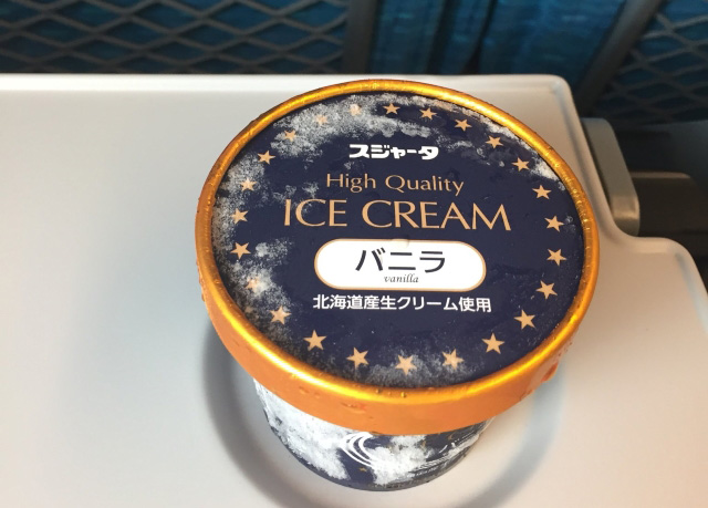 新幹線でアイスを買うと、スジャータと書かれたアイスが出てくる。とてもおいしい。