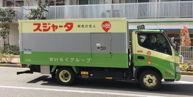 最近よく見る両面スジャータ。トラックの右側なのにスジャータと書かれている。