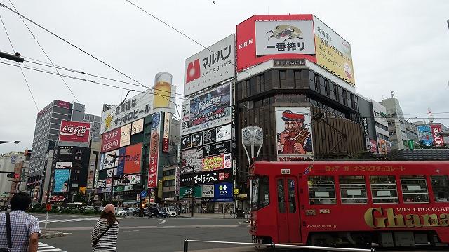そしてようやく機会を得てこのたび札幌へ到着……!