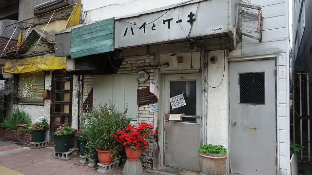 こちらも有名店「ぴーぷる・ぴーぷ」も閉まっている……ウォォ