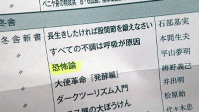 便革命『発酵編』すごいインパクト。