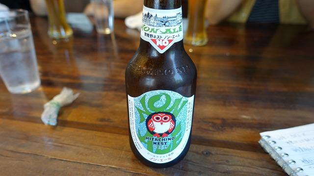 そうだ、「常陸野ネストビール」の木内酒造だよ!(写真はビールテイスト飲料の「常陸野 ノン・エール」)
