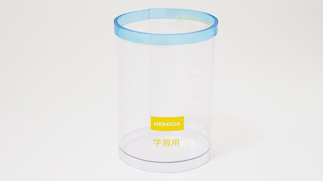 これが1デシリットルの計量容器です!