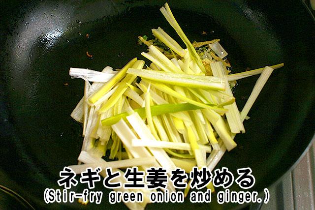 中華鍋ってなんでも手軽に作れて便利よね。
