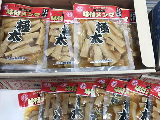 なかなか売ってないけど、富士商会の極太メンマは美味い。
