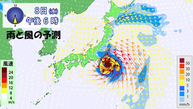 台風13号は、水曜(8日)の後半には、関東にかなり接近。