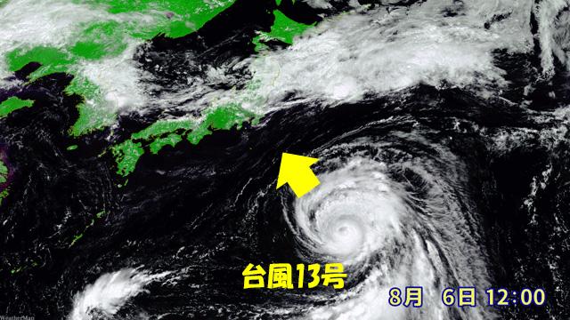 台風13号が本州方面へ。近づくと暑さはいったんおさまるが、そのあとの暑さは台風のふるまいしだいに。