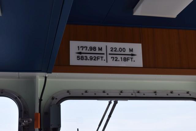 「ここから船の先っちょまで22メートル。残りが177.98メートル」の表示