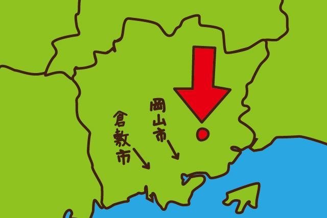 赤磐市は岡山市中心部から車で40分くらいの所にある。