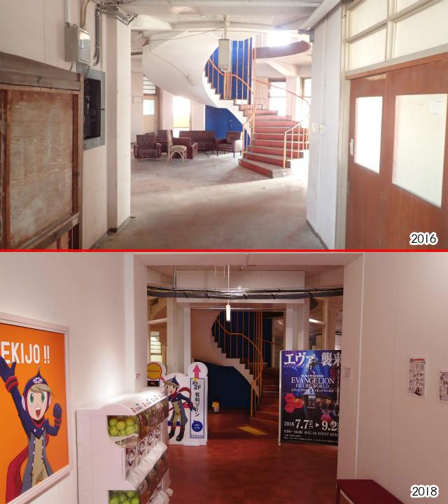 螺旋階段に続く廊下
