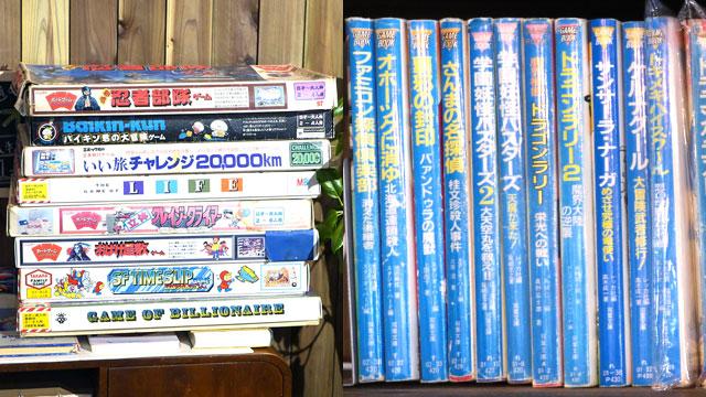 ゲームブックやボードゲームがいっぱいあるブックカフェに行ってきました!