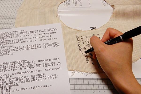 手書きで原文を書いていく。途中ふと、なぜ丑三つ時にこんな写経をしてるんだ……という気分になったりもする。はんだごてを強く握りすぎてたせいで、ペンを握る手が痛い