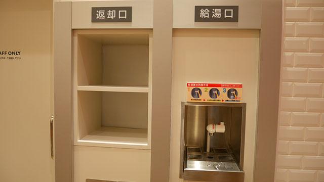 横浜店の給湯スペース
