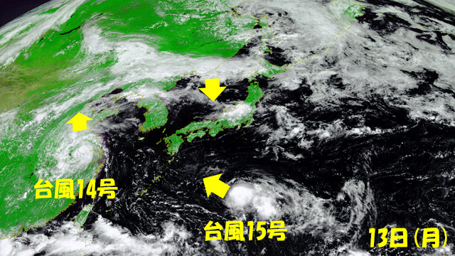 台風に囲まれている日本列島。今週なかばからは日本海の雨雲が南下して、各地で雨に。この夏のターニングポイントになるかも。