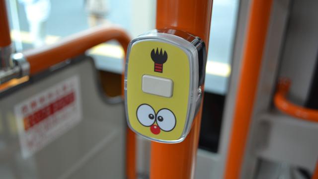 直行便なので、残念ながらこの降車ボタンは実際に使うことはたぶん無い。