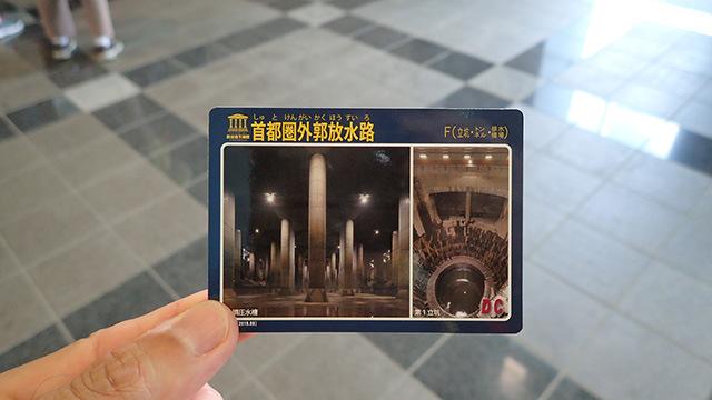 見学後にはダムカードに似せた神殿カードがもらえます。