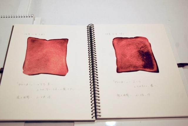 「食パン焼け具合日記」高尾拓実