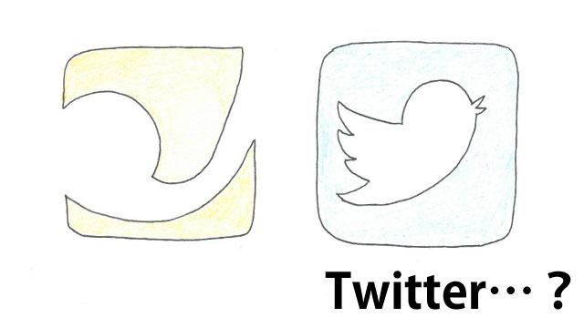 「ジョイフル」=「Twitter」