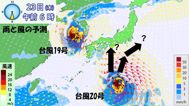 台風の南側は、南風が吹き込む。もし台風20号が列島を縦断したら、蒸し暑い南風が列島に吹き込むことに。