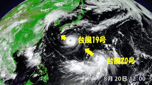 列島に近づく2つの台風。天気だけでなく、暑さ・涼しさも変えそうだ。