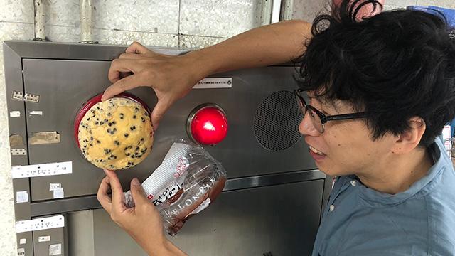 火災報知器はちょっと大きなチョコチップメロンパンで置換え可能!?