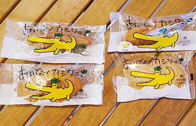 カシワニのお菓子も美味しいです!
