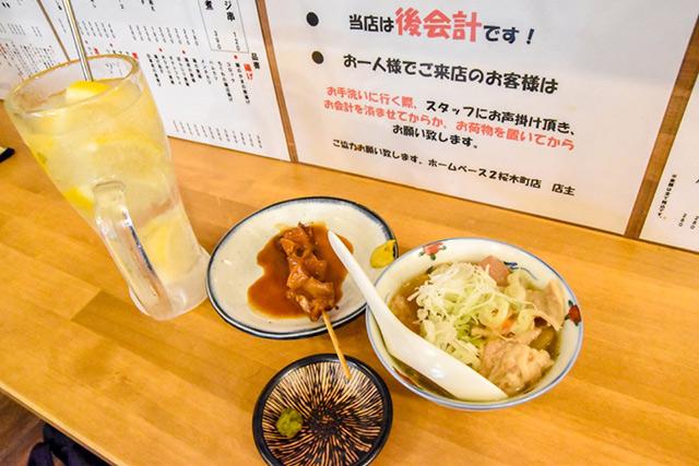 3品で900円とお財布に優しい! キニナルお味は……?